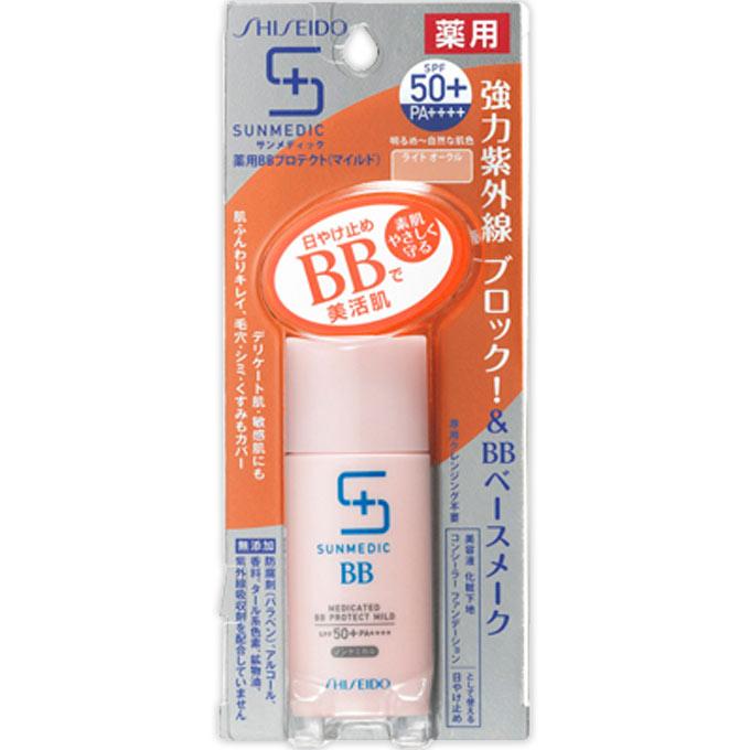 Kem chống nắng BB Shiseido Sunmedic SPF 50+