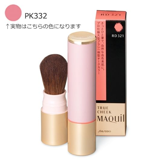Phấn má hồng shiseido maquillage true cheek