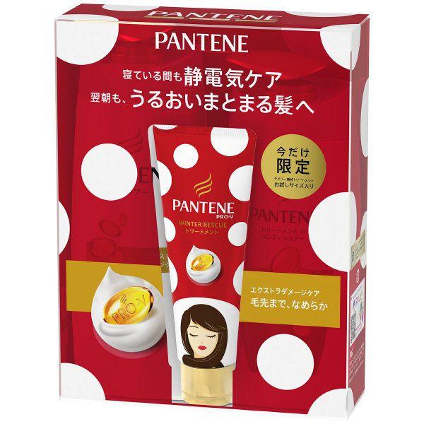 Bộ dầu gội Pantene Pro V màu vàng set 3 của Nhật