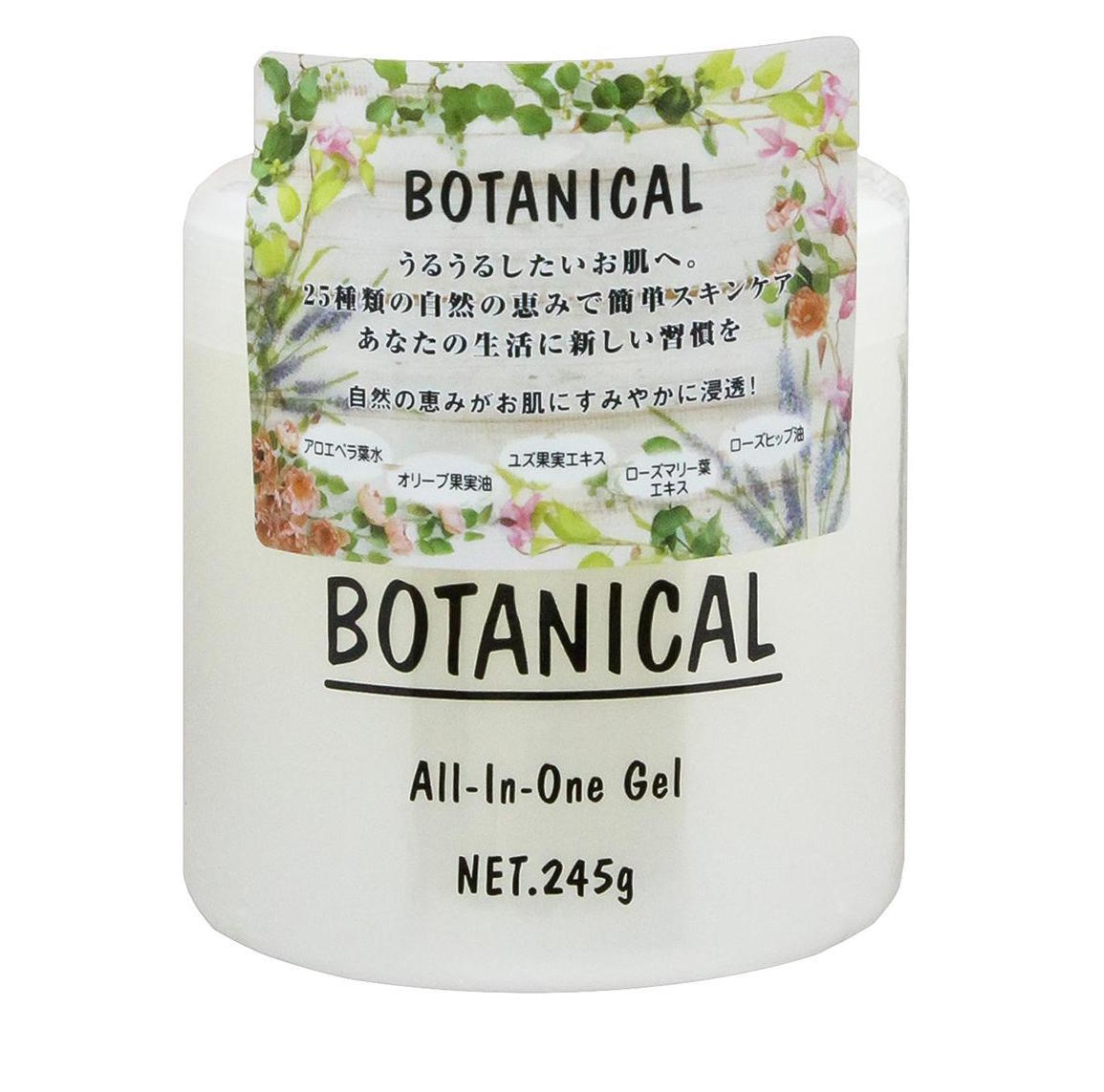 Kem dưỡng da Botanical All In One Gel Everyyou 270g