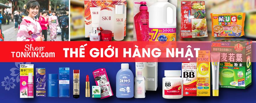 Thế giới hàng Nhật Bản chính hãng