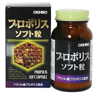 Viên sáp ong Propolis Orihiro Nhật Bản - 120 viên