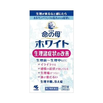 Viên uống điều hòa kinh nguyệt Kobayashi Nhật Bản
