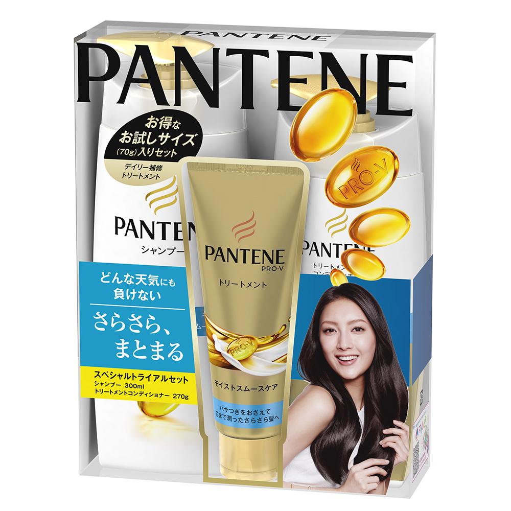 Bộ dầu gội Pantene Pro V màu xanh set 3 bảo vệ tóc của Nhật Bản