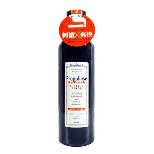 Nước súc miệng Propolinse ReFresh màu đen diệt vi khuẩn