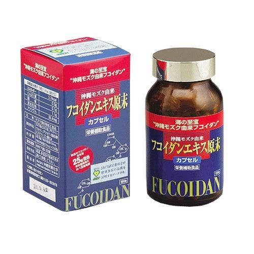 Viên uống hỗ trợ điều trị ung thư Okinawa Fucoidan Kanehide Bio Nhật Bản - 150 viên (lọ đỏ)