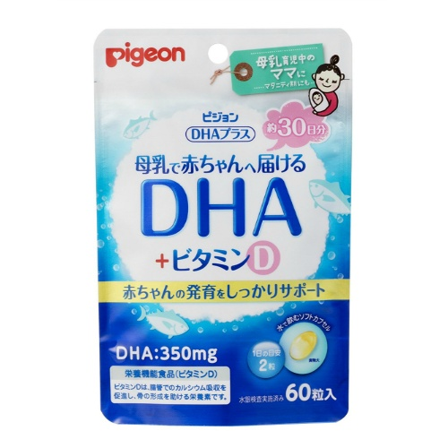 Viên uống bổ sung DHA Pigeon cho bà bầu và cho con bú 60 viên