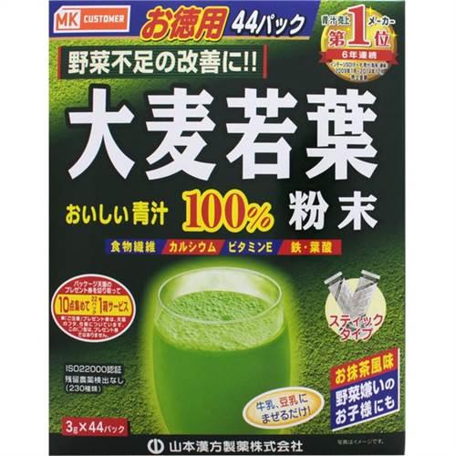 Bột mầm lúa mạch non Glass Barley 44 gói cho người tiểu đường