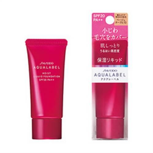Phấn nền Shiseido aqualabel Moist liquid foundation màu đỏ