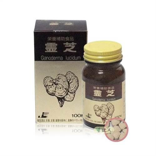 Nấm linh chi Ganoderma lucidum Nhật Bản