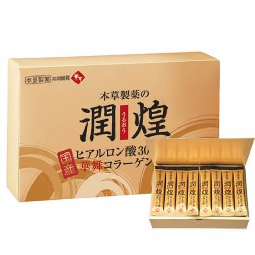 Collagen sụn vi cá mập Gold Premium Hanamai của Nhật Bản