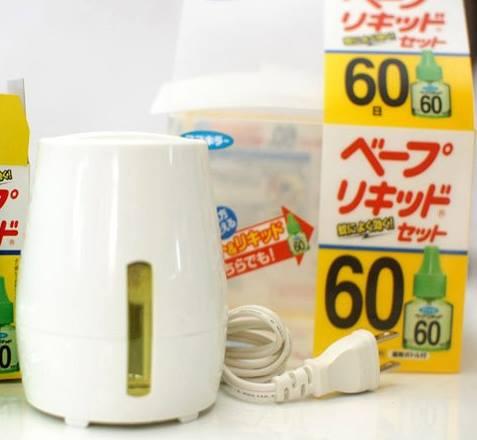 Máy xông tinh dầu đuổi muỗi Nhật Bản Fumakilla