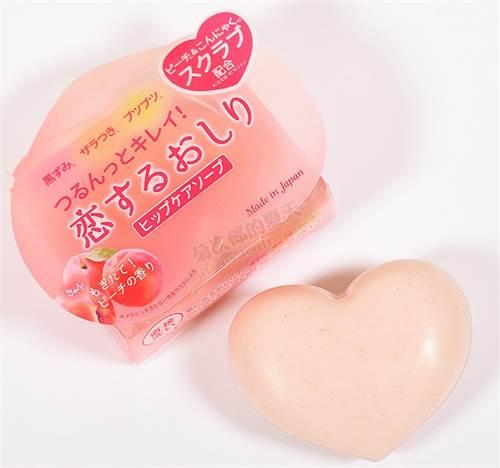 Xà Phòng Trị Thâm Mông Pelican Hip Care Soap 80g
