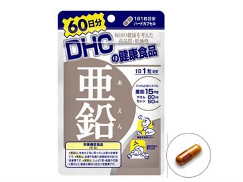 Viên uống bổ sung kẽm Zinc DHC 60 ngày mẫu mới của Nhật Bản