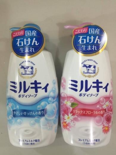 Sữa tắm bò Gyunyu Milky Body Soap 580ml Nhật Bản