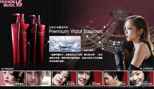 Bộ dầu gội xả VS Vidal Sassoon cho tóc nhuộm luôn bền đẹp nhất
