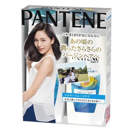 Bộ dầu gội Pantene Pro V màu xanh set 2 của Nhật