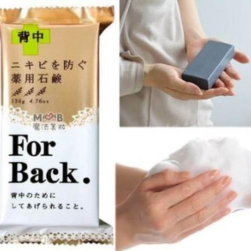 Xà Phòng Trị Mụn Lưng Pelican For Back Medicated Soap Nhật Bản