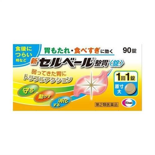 Viên uống chữa đau dạ dày Cerbère Eisai Nhật Bản