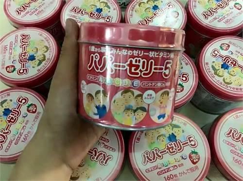 Kẹo vitamin tổng hợp Papazeri dành cho trẻ biếng ăn