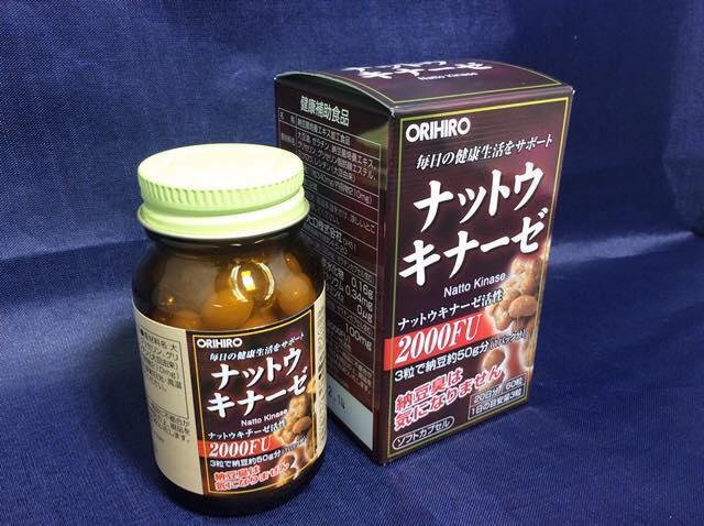 Viên uống giúp hỗ trợ điều trị tai biến Nattokinase 2000FU Orihiro