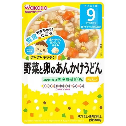 Cháo ăn dặm Wakodo vị mỳ-rau củ-trứng-thịt gà cho bé từ 9 tháng +