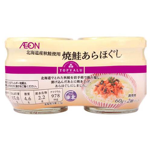 Ruốc cá hồi Aeon Topvalu Nhật Bản cung cấp dinh dưỡng cho bé