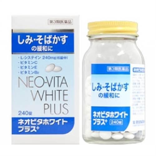 Viên uống trắng da, trị nám và tan nhang Neo Vita White Plus - 180 viên