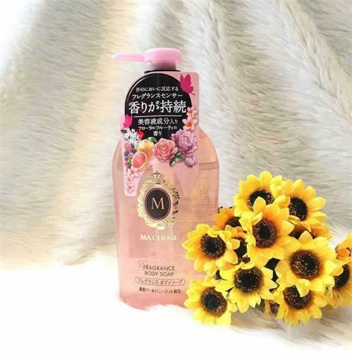 Sữa tắm Shiseido MaCherie Fragrance Body Soap mẫu mới