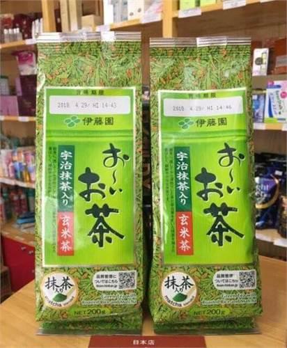 Trà xanh gạo lứt Genmaicha 200g