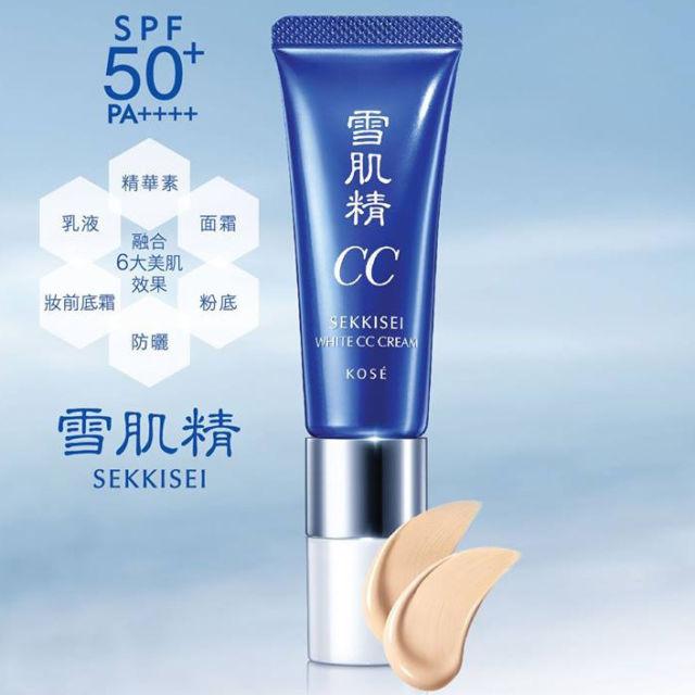 Kem trang điểm CC Kose Sekkisei white cream Kose 6in1