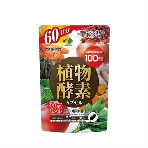 Enzyme thực vật Orihiro Nhật hỗ trợ tiêu hoá