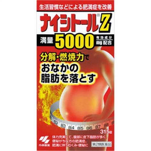 Viên uống giảm cân, giảm mỡ bụng Naishitoru Z 5000 315 viên