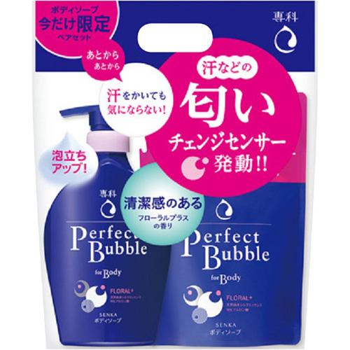 Sữa tắm dưỡng trắng da Shiseido Perfect Bubble for Body Floral+ sét 2