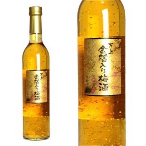 Rượu mơ vảy vàng Kikkoman - Tốt cho sức khỏe và làm đẹp