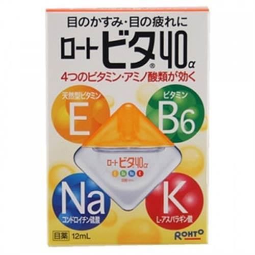 Thuốc nhỏ mắt Rohto Nhật Bản 12ml bảo vệ cho đôi mắt của bạn