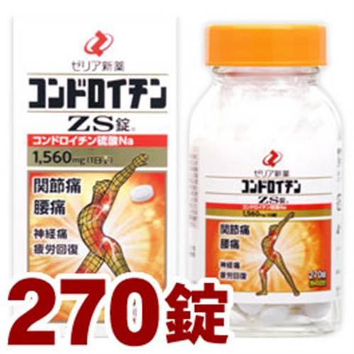 Viên uống bổ xương khớp ZS chondroitin Nhật Bản - 270 viên