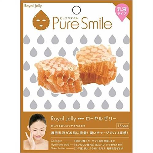 Mặt nạ dưỡng da Pure Smile 23ml