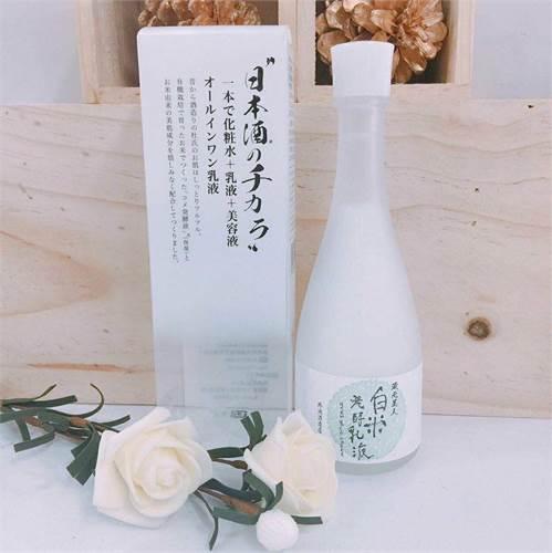 Sữa Dưỡng Da Kuramoto Bijin Sake Lotion bảo vệ da tốt nhất