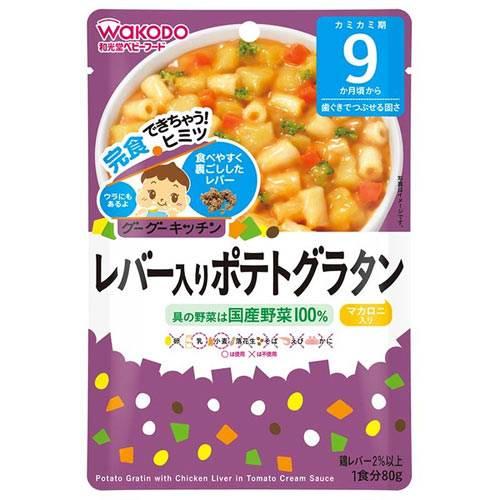 Cháo ăn dặm Wakodo (mì-khoai tây-gan gà- súp lơ- sốt cà chua) cho bé 9 tháng +