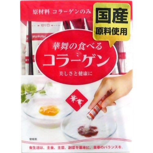 Bột Collagen hanamai chiết xuất trà xanh, da cá, da heo