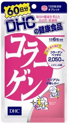 Viên uống bổ sung Collagen DHC chiết xuất cá biển 360 viên Nhật Bản