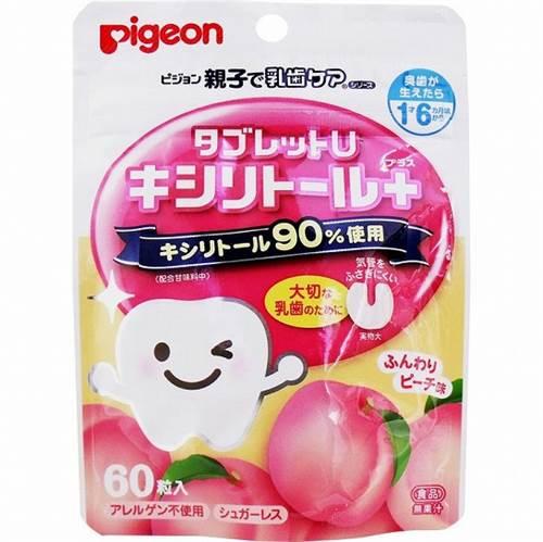 Kẹo chống sâu răng PIGEON