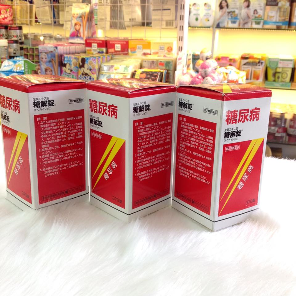 Viên uống hỗ trợ điều trị bệnh tiểu đường Tokaijyo Nhật Bản