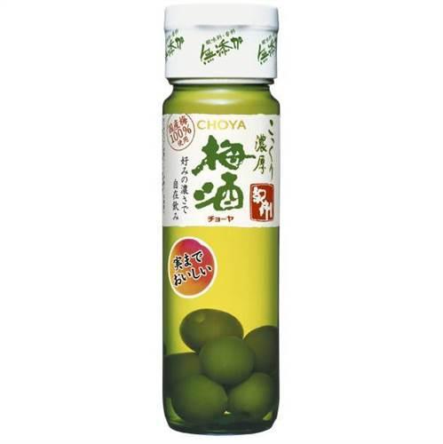 Rượu mơ Choya Umeshu kishu 720ml - Nhật Bản tốt cho sức khỏe