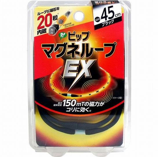 Vòng điều hòa, ổn định huyết áp EX Nhật Bản