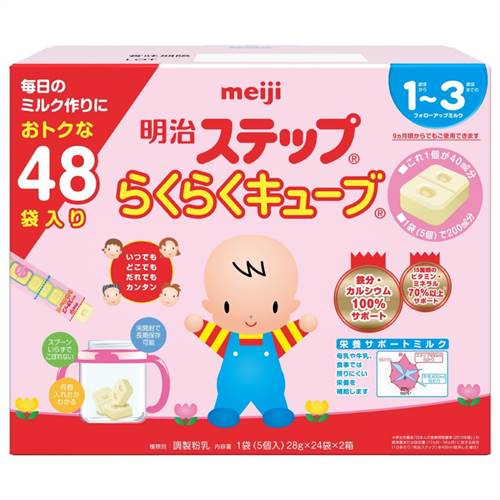 Sữa Meiji thanh số 9 cung cấp dinh dưỡng thiết yếu cho bé