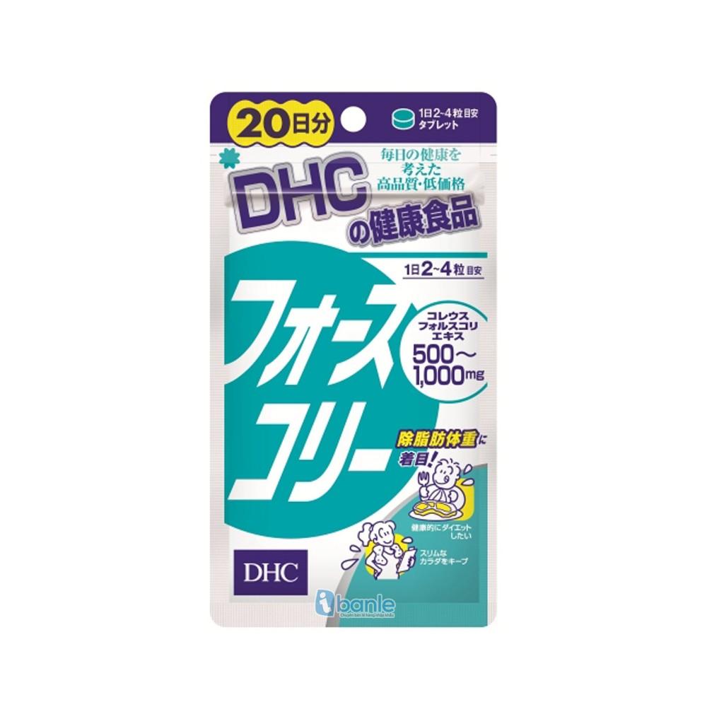 Viên uống giảm cân DHC Lean Body Mass Nhật Bản
