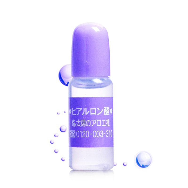 Tinh chất dưỡng ẩm Taiyou No Aloe Hyaluronic Acid 10ml