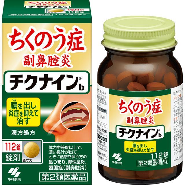 Viên uống đặc trị viêm xoang Chikunain Nhật Bản